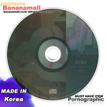 [한국성인 CD] 성인 여학원 (VOL.5)