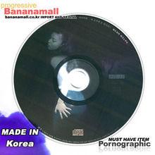[한국성인 CD] 처녀비행 (VOL.11)