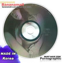 [한국성인 CD] 사탕 (VOL.18)