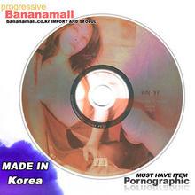 [한국성인 CD] 여인제국 (VOL.21)