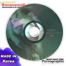 [한국성인 CD] 새된여자 (VOL.23)