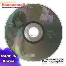 [한국성인 CD] 가을연인 (VOL.24)