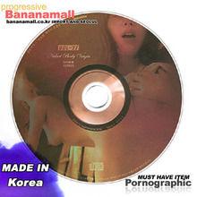 [한국성인 CD] 알몸처녀 (VOL.27)