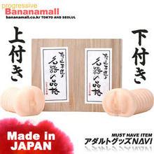 [일본 직수입] 명기의 품격(名器の品格) 즉시발송! - 니포리기프트(5119) (NPR)<img src=https://cdn-banana.bizhost.kr/banana_img/mhimg/custom_19.gif border=0>