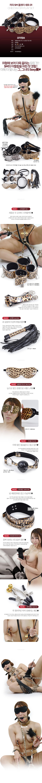 [SM 플레이] 치타 SM 플레이 세트 01(Cheetah SM Play Set 01)