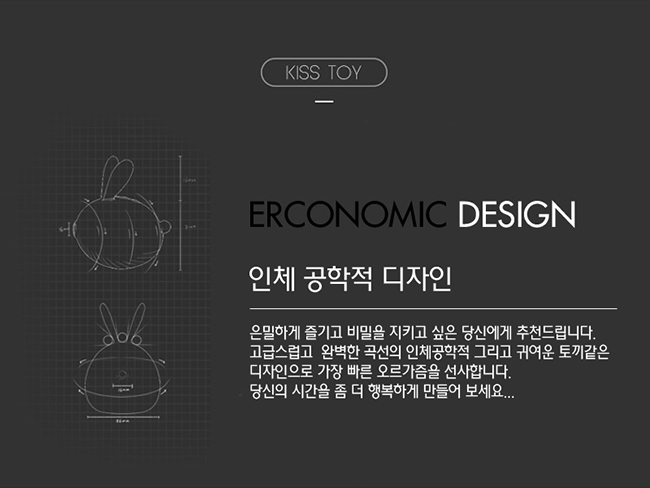 [음속 흡입+진동] 미스 KK(Kisstoy Miss KK) - 키스토이(KST-004)