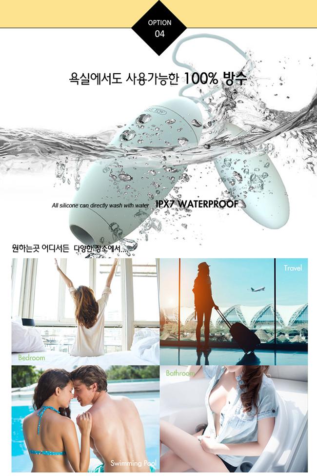 [음속 흡입+진동] 미스 VV(Kisstoy Miss VV) - 키스토이(KST-011)