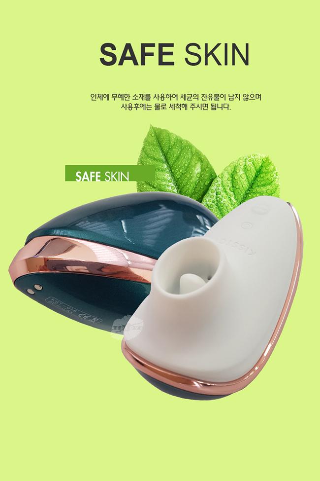[흡입+진동] K 킹(Kisstoy K-King) - 키스토이(KST-018)
