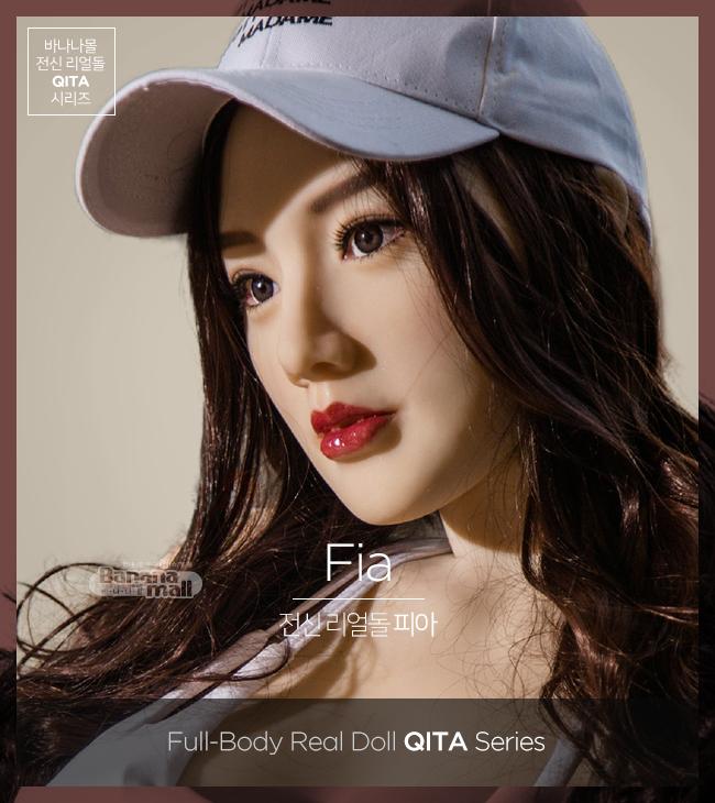 [전신 리얼돌] 피아(Fia) - 바디 사이즈 선택 가능/Qita(Caolala)
