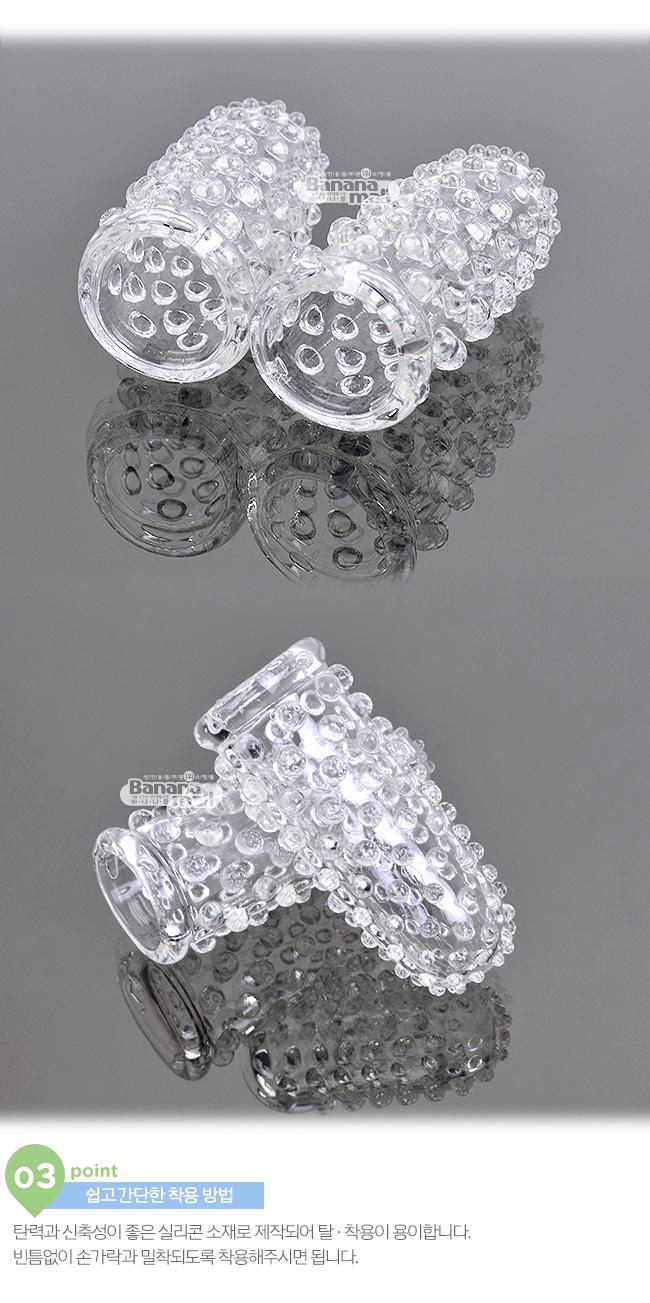 [손가락 돌기 콘돔] 키잉(Keying) - 아이챠오(LN0579) (ICH)