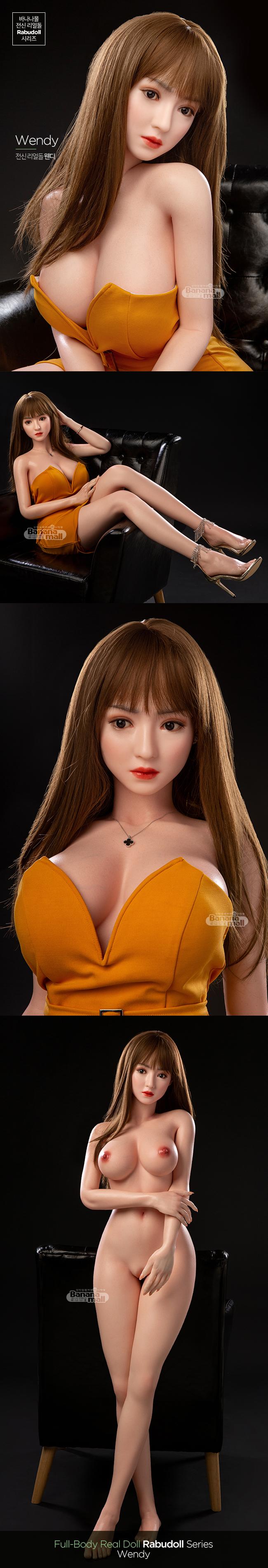 [전신 리얼돌] 라부돌 웬디(Rabudoll Wendy) 163cm/165cm - 전신 실리콘
