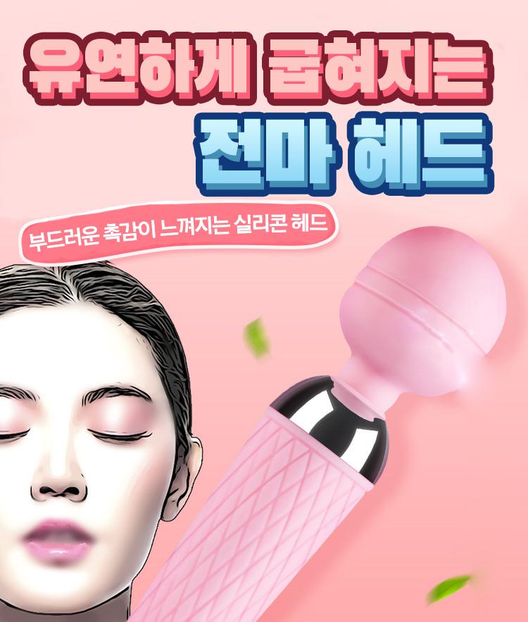 [16단 진동] AV 스틱 마사지(AV Stick Massage)