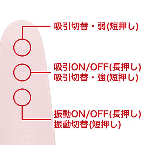 [스마트 연동] 새티스파이어 커비2 플러스