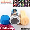 [리그 오브 레전드] 롤 마스터베이션 컵(XUANAI LOL Masturbation Cup) - 쉔아이(9212MA) (SAI)