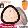 [3종 삽입구] 썬더볼트 마스터베이터(Shequ Thunderbolt Masturbator) - 씨서(SQ-MA70002) (XIS)