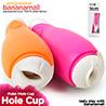 [40단 진동] 펄스 메일 마스터베이션 컵(Pulse Male Masturbation Cup) - INS(INS-016-2) (INS)