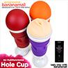 [핸즈프리] 5D 멀티펑셔널 마스터베이션 컵(XUANAI 5D Multifunctional Masturbation Cup) - 쉔아이(9209MA) (SAI)
