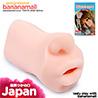 [일본 직수입] 3D스캔 해봤다 ~ 호시미 리카의 입(3Dスキャンしてみた 星美りかの口) - 케이엠피 (KMP)