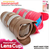 [28단 진동] 파이널 판타지 3 렌즈 마스터베이션 컵(Final Fantasy 3 Lens Masturbation Cup) - INS(INS-016-3) (INS)