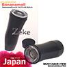 [일본 직수입] 지크 진동홀「Zeke(ジーク)」。 - 토이즈하트 (TH)(DJ)<img src=https://www.bananamall.co.kr/mhimg/icon2.gif border=0>