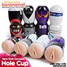 [남성 홀컵] 뉴 덜트 컨셉 홀컵(New Dult Concept Hole Cup) - JBG_0324 (JBG)