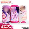 [남성 홀컵] 스몰 콜라 홀컵(Small Cola Hole Cup) - JBG_0282 (JBG)