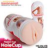 [남성 홀컵] 패션 컵(Passion Cup) - JBG_0244 (JBG)