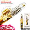 [회전 진동] 슈퍼 판타지 버터플라이(Loveaider Super Fantasy Butterfly) - 러브에이더(6920409204141) (LID)