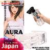 [일본 직수입] 아우라 1,2 (Aura(アウラ)1,2) - 토이즈사카이 (NPR)