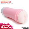 [다이얼식 진동] 일렉트릭 콜라 컵(Electric Cola Cup) - JBG_0367 (JBG)